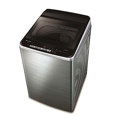 Panasonic國際牌 13KG 變頻直立式洗衣機 NA-V130EBS-S (北北基送安裝)