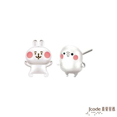 J code真愛密碼銀飾 卡娜赫拉的小動物-樂活P助和粉紅兔兔純銀耳環