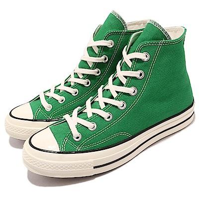 Converse 帆布鞋 All Star 70 高筒 男女鞋 @ Y!購物