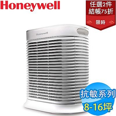 2件75折 美國Honeywell 8-16坪 抗敏系列空氣清淨機 HPA-200APTW
