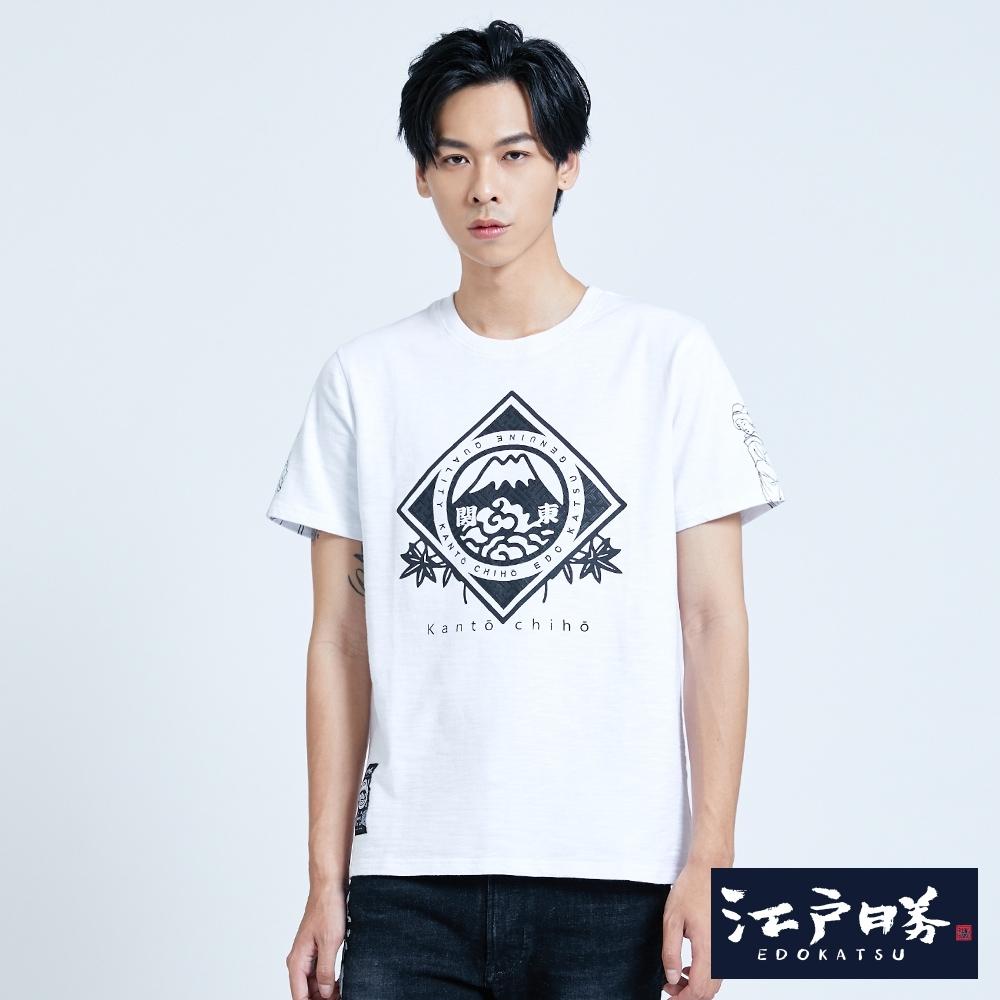 EDO KATSU江戶勝 關東LOGO短袖T恤-男-白色