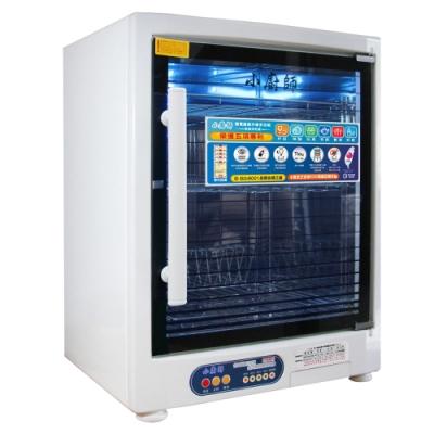 小廚師三層奈米光觸媒紫外線烘碗機 TA-808