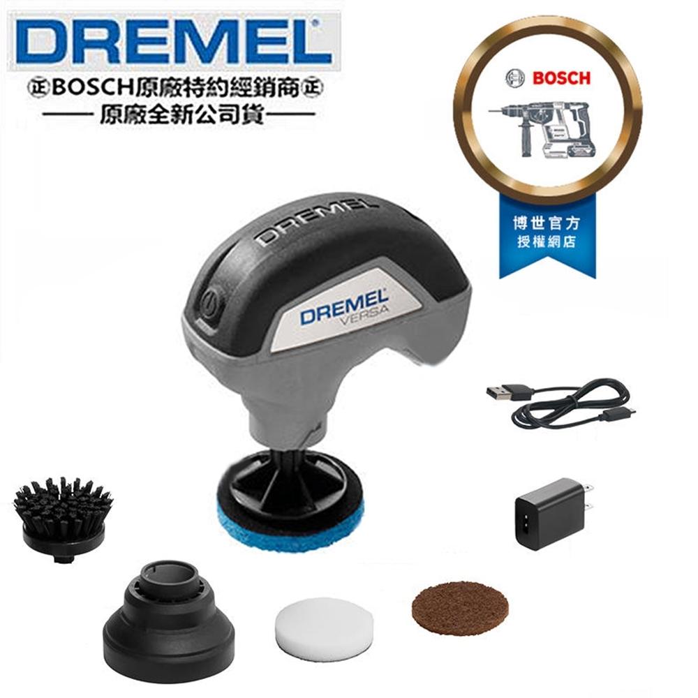 Dremel 精美 真美 Versa PC10 鋰電 高效 清潔機 打磨機 拋光機 清洗 清潔 打蠟