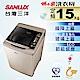 SANLUX台灣三洋 15KG 定頻直立式洗衣機 SW-15NS6 product thumbnail 1