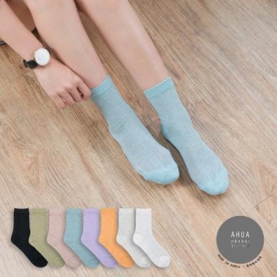 阿華有事嗎 韓國襪子 浪漫透膚中筒襪 韓妞必備長襪 正韓百搭卡通襪