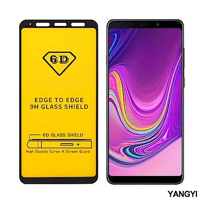 揚邑 Samsung A9 2018 全膠滿版二次強化9H鋼化玻璃膜6D防爆保護貼-黑