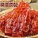 南門市場快車肉乾-原味豬肉紙-90g