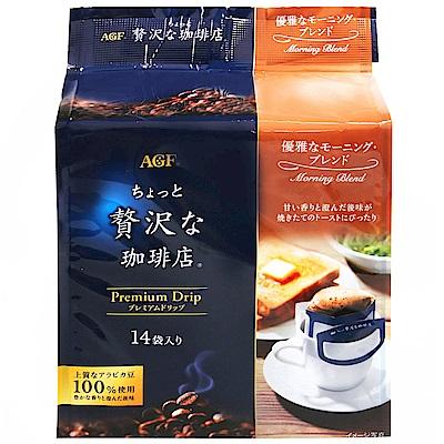 AGF 華麗濾式咖啡-濃厚(112g)