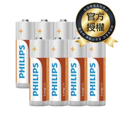 【PHILIPS飛利浦】3號AA碳鋅電池 8顆