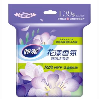 妙潔 花漾香氛清潔袋-L(39張/32L)