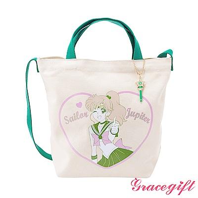 Grace gift-美少女戰士2WAY帆布包 綠