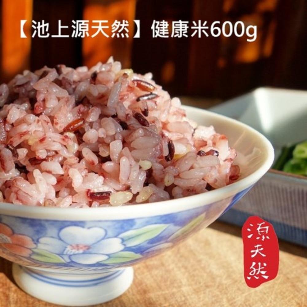 池上源天然 健康米(600g)