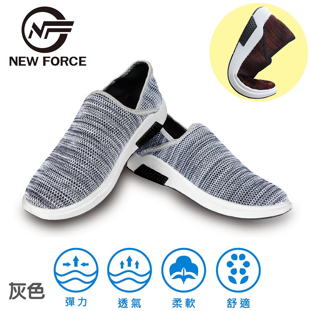 NEW FORCE 男女款彈性飛織網布休閒懶人鞋-灰色