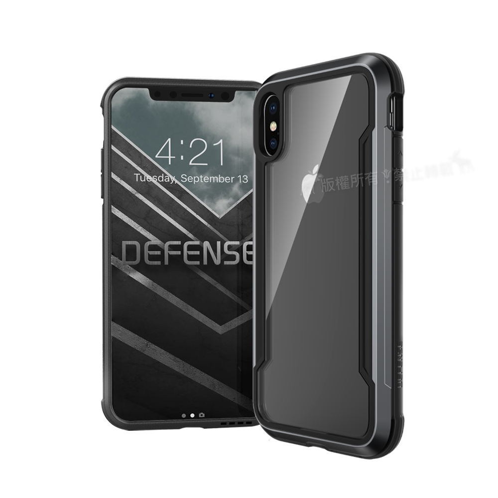 DEFENSE 刀鋒極盾Ⅲ iPhone XS Max 6.5吋 耐撞擊手機殼(爵帝黑)