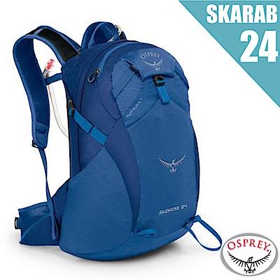 OSPREY 新 SKARAB 24L 專業減壓透氣登山健行後背包_盆地藍 R