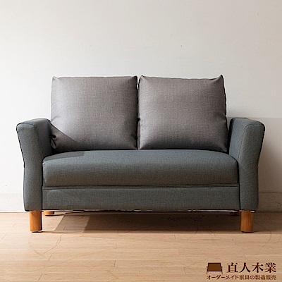 日本直人木業-ITALY防潑水/防污貓抓布高椅背兩人沙發