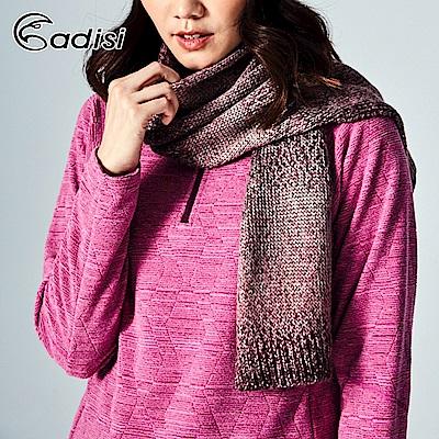 ADISI 漸層針織保暖圍巾AS17104 【紫紅】