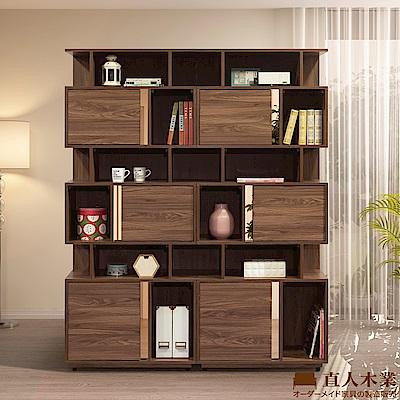日本直人木業-ALEX胡桃木簡約160CM功能櫃/書櫃/收納櫃