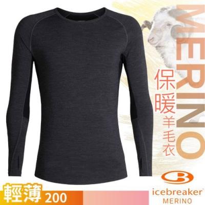 Icebreaker 男新款 美麗諾羊毛輕薄款 ZONE 網眼透氣圓領長袖上衣_灰黑