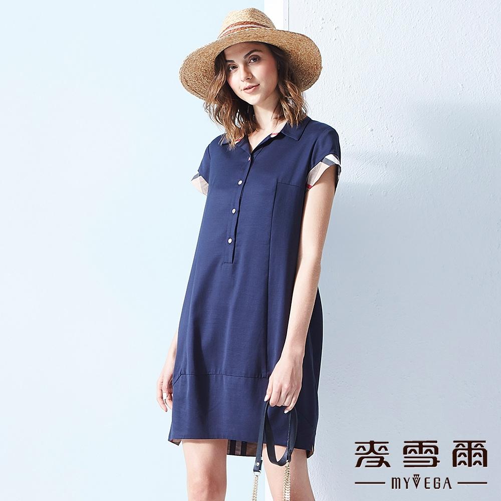【麥雪爾】棉質英倫格紋立領藍洋裝