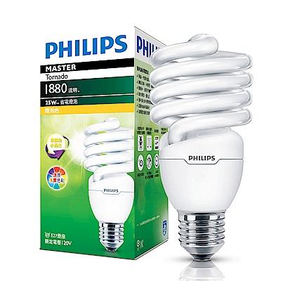 【新一代】飛利浦 25W E27 螺旋省電燈泡-黃光6入