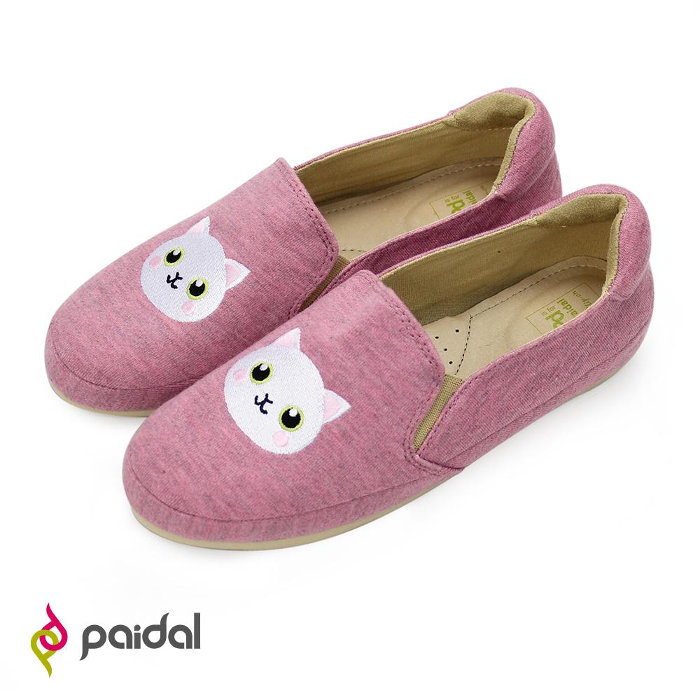 Paidal雪白貓平底懶人鞋樂福鞋休閒鞋-胭脂紅