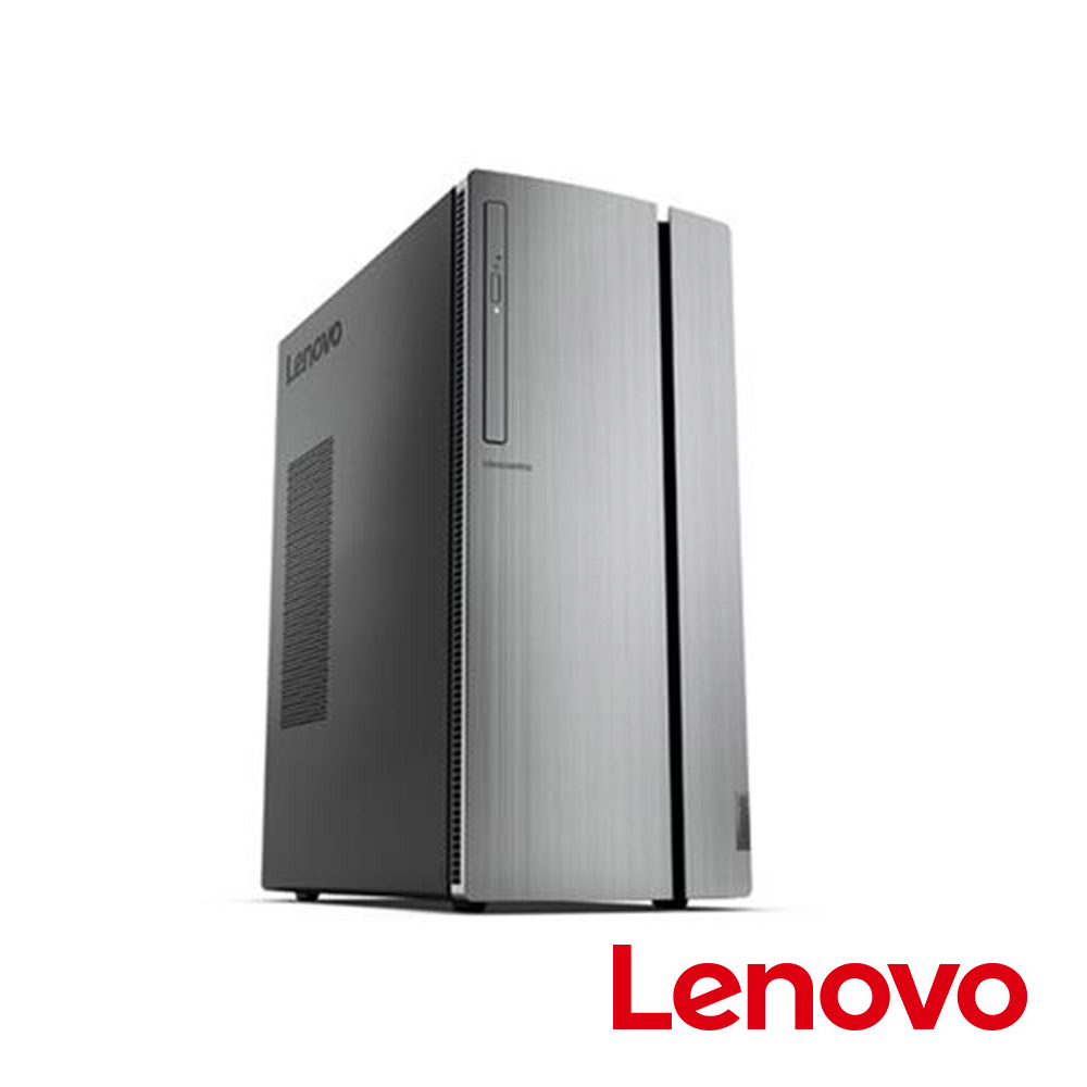 lenovo ideacentre 720-18ICB I5-8400/4G/1TB