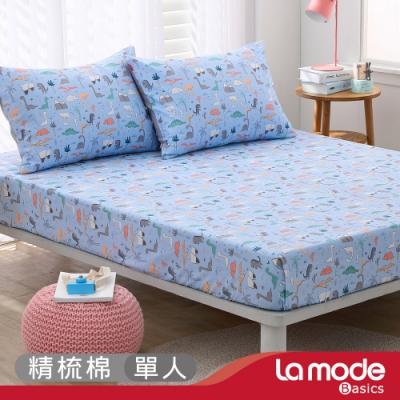 La mode寢飾 威龍國度100%精梳棉床包枕套組(單人)