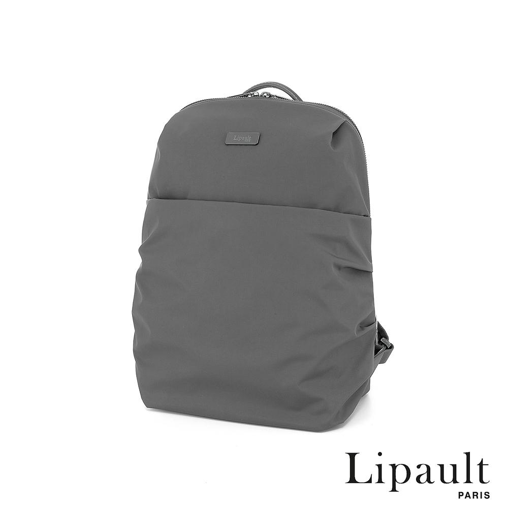 法國時尚Lipault Cozy Plume簡約抓皺造型後背包S(煤灰)