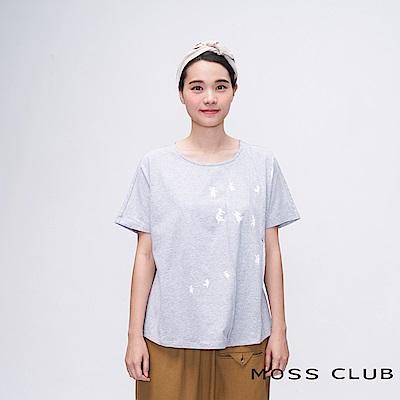 MOSS CLUB INLook 小兔奔馳插畫摺子棉T(灰色)
