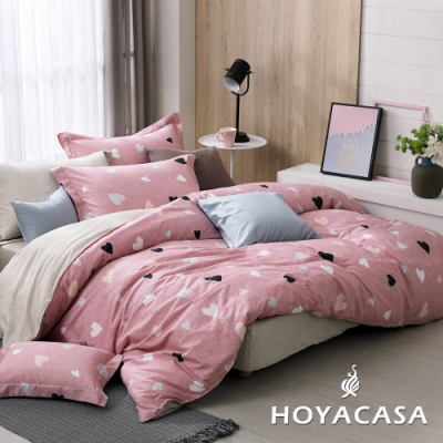 HOYACASA愛戀初心 加大四件式純棉兩用被床包組(天絲入棉30%)
