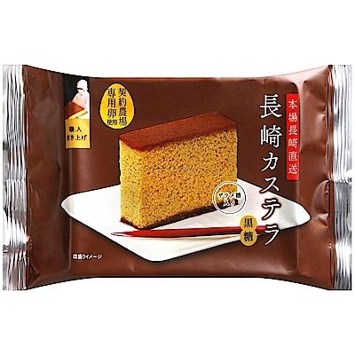 和泉屋 黑糖長崎蛋糕[單個](42g)