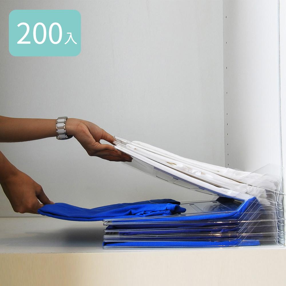 【家適帝】聰明衣物收納分層隔板(200入)