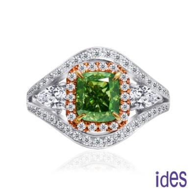 ides愛蒂思 GIA黃棕綠彩鑽2.01克拉戒指/18K限1件(枕形)