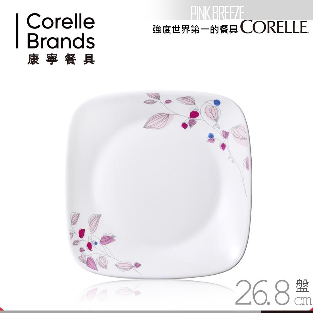 美國康寧 CORELLE 嫣紅微風10吋方盤