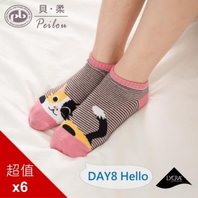 貝柔貓日記萊卡船型襪-Hello (6雙組)