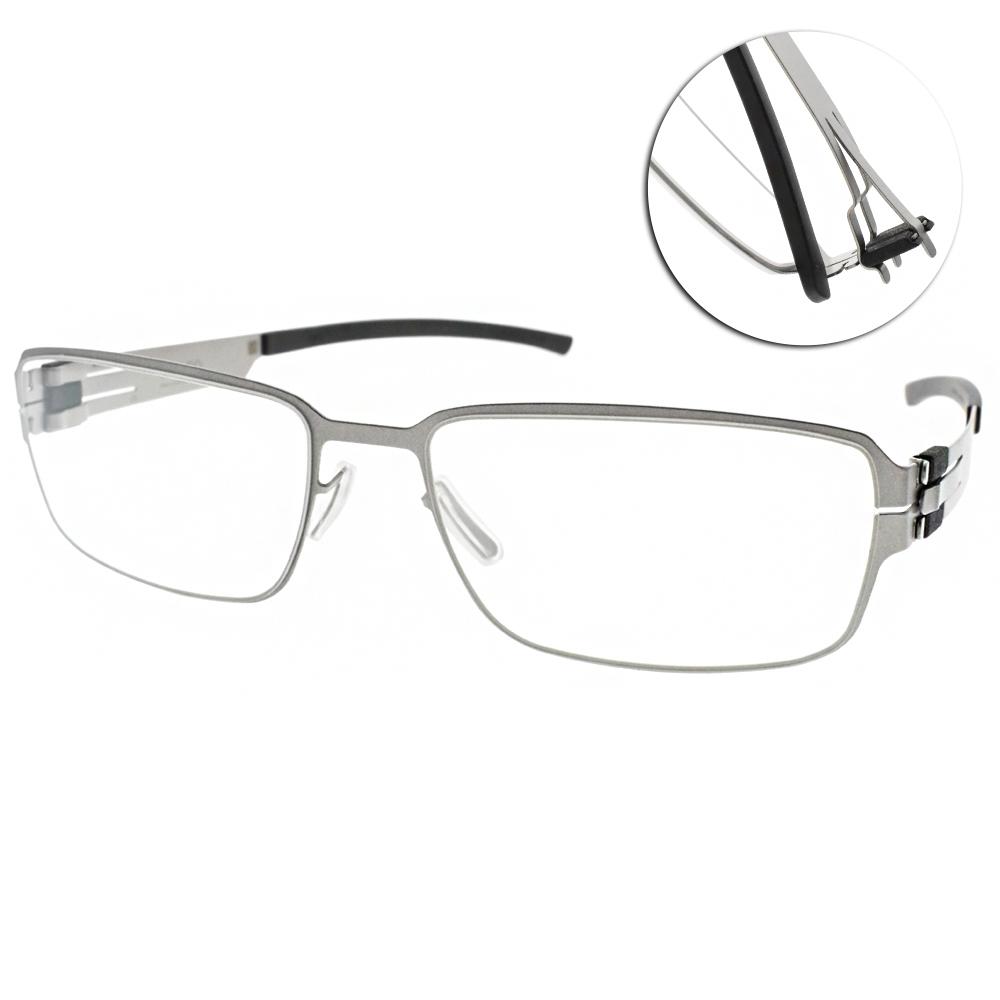 ic!berlin眼鏡 質感紳士方框款/霧銀#T19-16-4 CERAMIC MATT