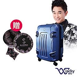 JACKY W系列旅行箱 24吋贈 纖肚菈防彈餅乾 24片/盒