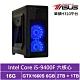 華碩H310平台[光明風刃]i5六核GTX1660S獨顯電玩機 product thumbnail 1