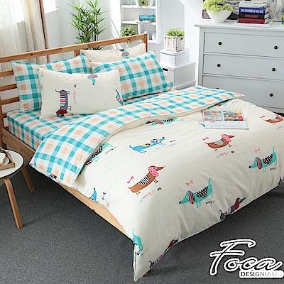 FOCA懵懂時光-愛-加大-100%精梳純棉四件式兩用被床包組