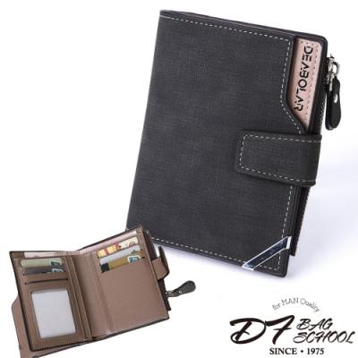 DF BAGSCHOOL - 男士休閒復古風仿舊摺式皮夾零錢包-共2色