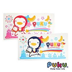 【PUKU】長方浴巾