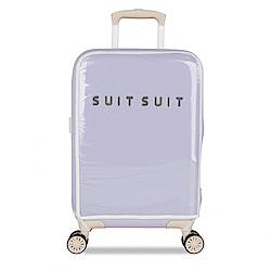 SUITSUIT Fabulous PC塑膠 行李箱保護套20吋-薰衣草紫