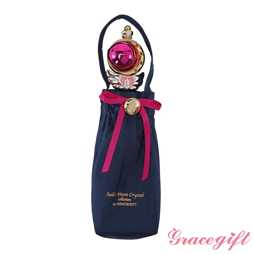 Grace gift-美戰變身器星空摺疊傘 藍