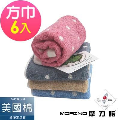 美國棉圓點方巾(超值6入組)  MORINO摩力諾