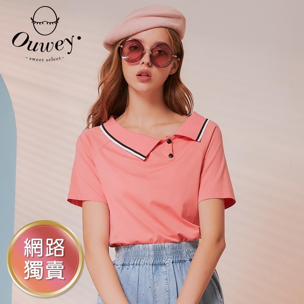 OUWEY歐薇 不對稱造型POLO領上衣(淺藍/粉)3212321004