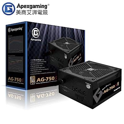 美商艾湃電競 Apexgaming AG-750S 750W 金牌半模組
