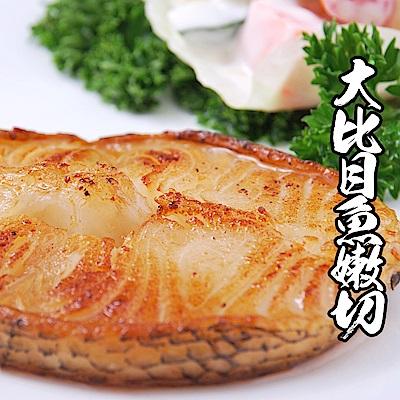 (團購組) 海鮮王 格陵蘭嫩切比目魚 30片組( 110g±10%/片 )