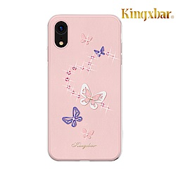 Kingxbar iPhone XR(6.1吋)施華洛世奇彩鑽桃皮絨保護殼-蝶戀粉