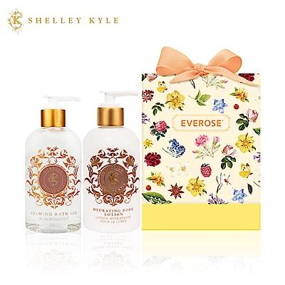 Shelley Kyle雪莉凱 索蕾拉香水護膚禮盒